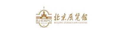 北京展览馆